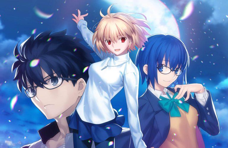 Tsukihime A Piece of Blue Glass Moon
